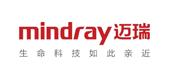 深圳迈瑞生物医疗电子公司