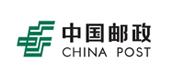 中国邮政集团